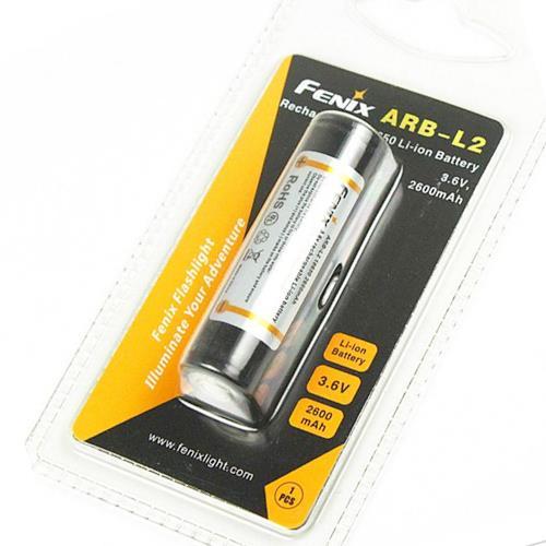 Fenix ARB-L2600 18650 LiIon Akku im Blister