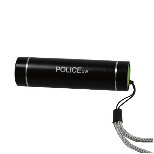 LED Taschenlampe 5W schwarz