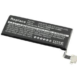 Akku passend für Apple iPhone 4S 3,7Volt 1450mAh Li-Ion (kein Original)