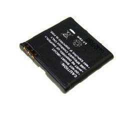 Akku passend für Nokia BP-5M 3,7Volt 650mAh Li-Ion (kein Original)