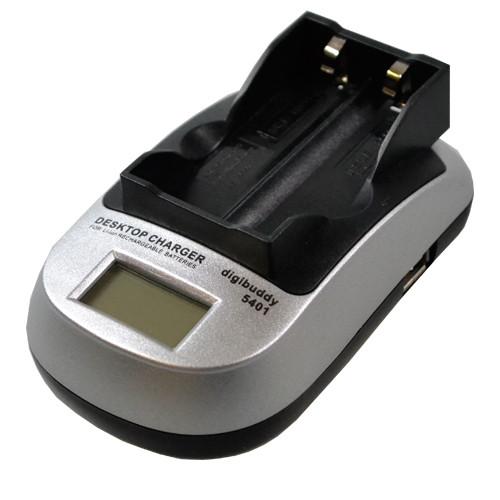 Ladegerät für Li-Ion 18650 Akkus mit LCD Anzeige (Digibuddy 5401 Basis-Lader)