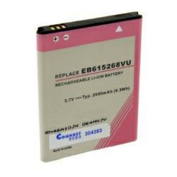 Akku passend für Samsung BL0536B 3,7Volt 1300mAh (kein Original)