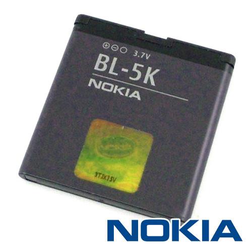 Original Nokia Akku BL-5K mit 3,7Volt 1.300mAh Li-Ion