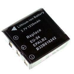 Akku passend für Samsung SLB-1237 3,7Volt 1.230mAh Li-Ion (kein Original)