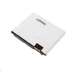 Akku passend für Motorola SNN5768 3,7Volt 800mAh Li-Ion (kein Original)