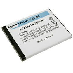 Akku passend für Nokia BL-4S 3,7Volt 700mAh Li-Ion (kein Original)