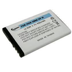 Akku passend für Nokia BL-5J 3,7Volt 1.150mAh Li-Ion (kein Original)
