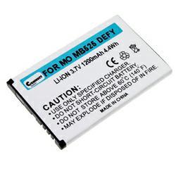 Akku passend für Motorola BF5X 3,7Volt 1.200-1500 mAh Li-Ion (kein Original)